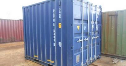 10 тонный контейнер