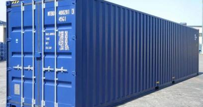 Морской контейнер 40 тонн