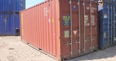 20-футовый морской контейнер HC