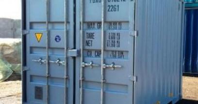 10 футовый контейнер (HС)