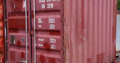 10 футовый высокий контейнер